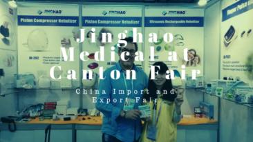 Jinghao Medical at Canton Fair