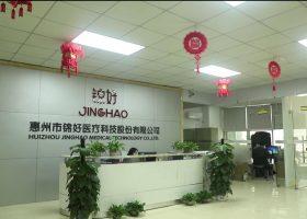 hearing-aids-china-factory (9)