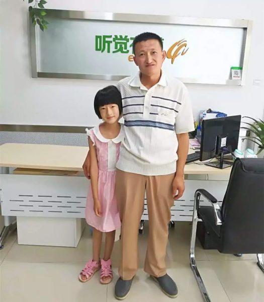 WeChat image_20170706164418.jpg